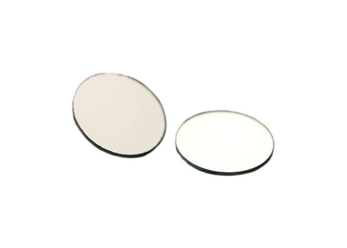 Customized 880nm Long Pass Optical Filter With High Transmission supplier